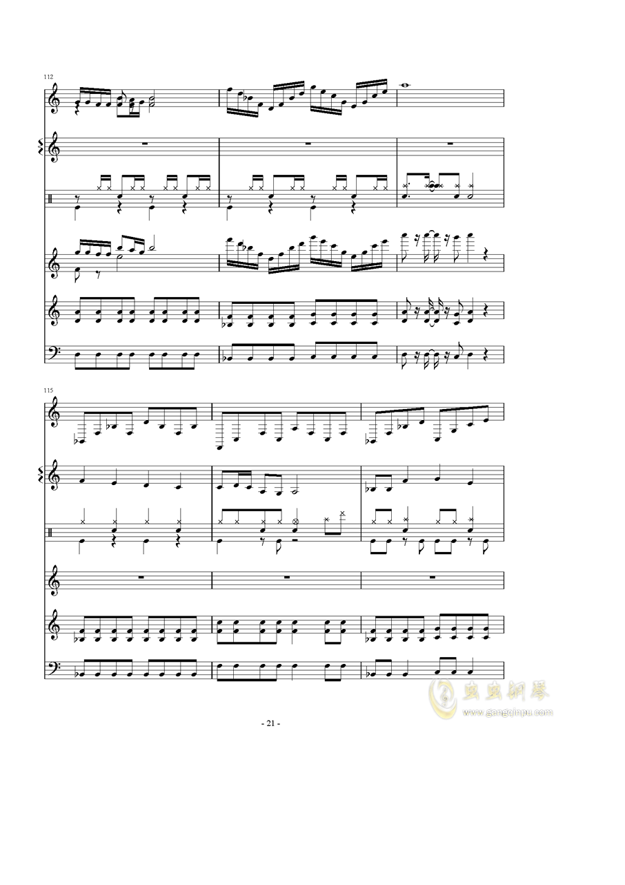 千本樱钢琴谱 第21页