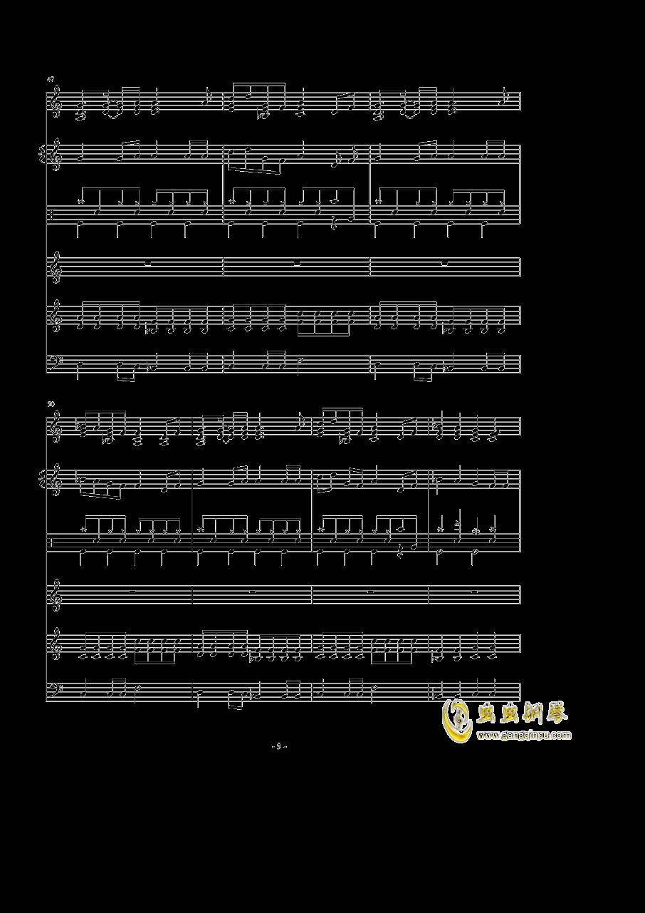 千本樱钢琴谱 第9页