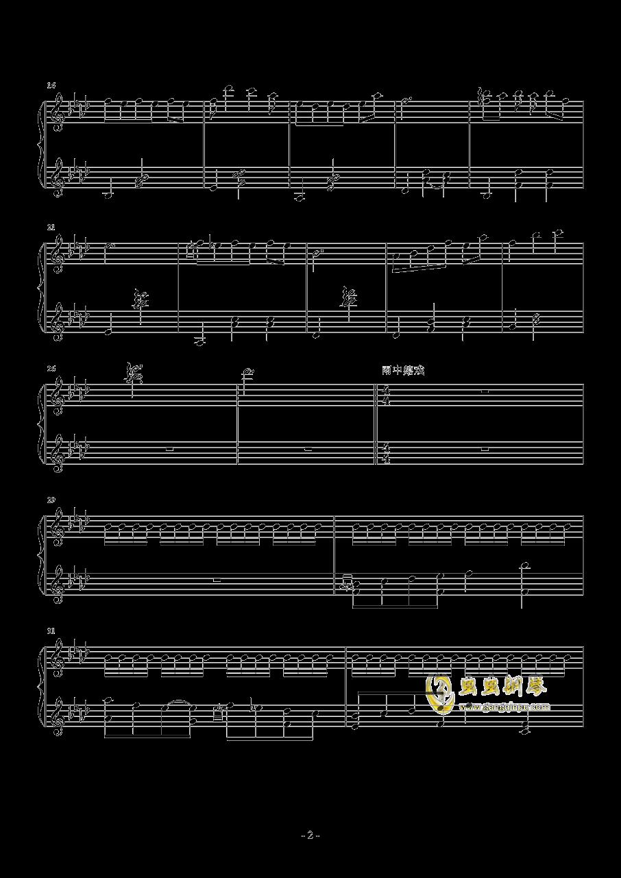 五场景钢琴谱 第2页