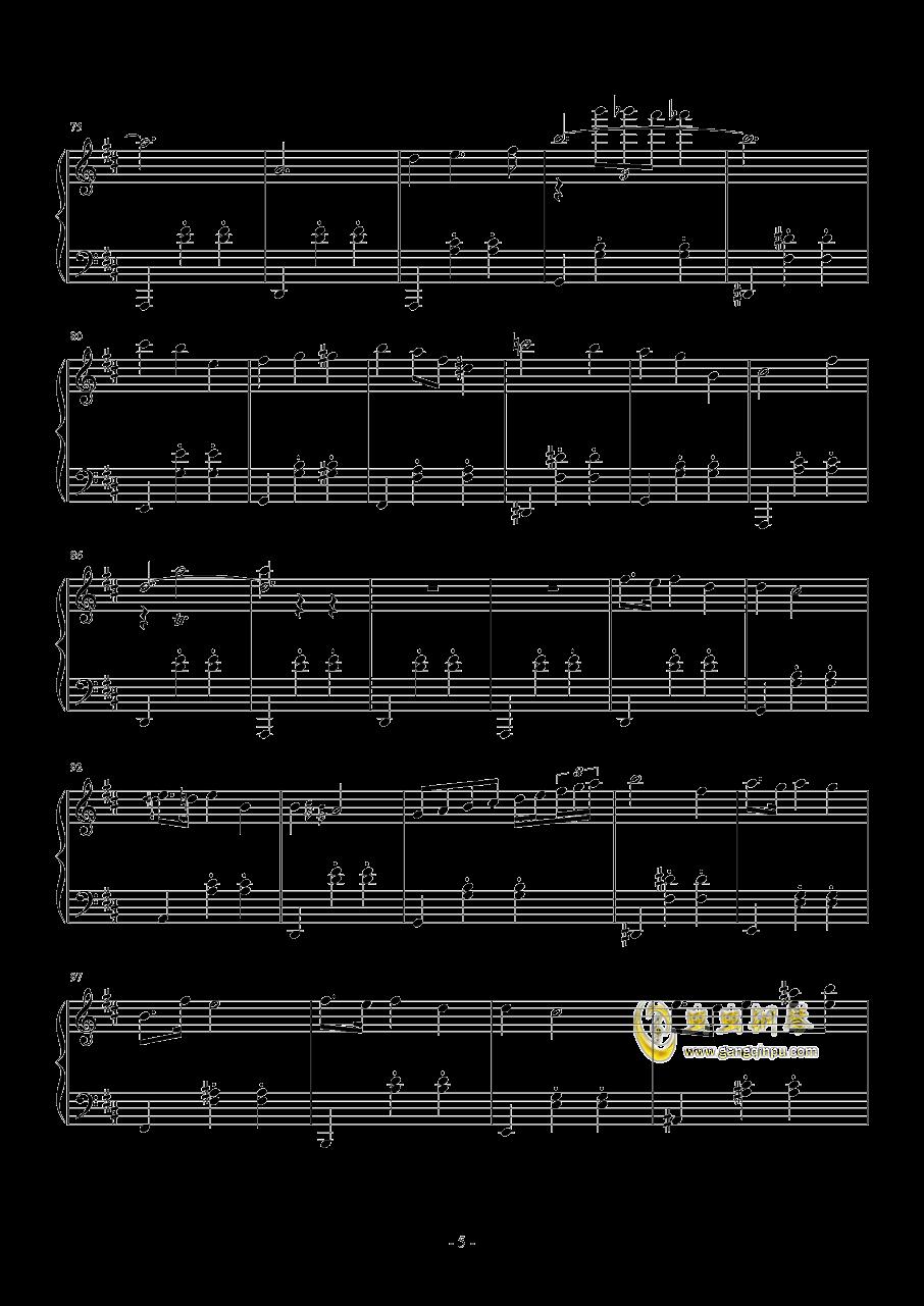 五场景钢琴谱 第5页