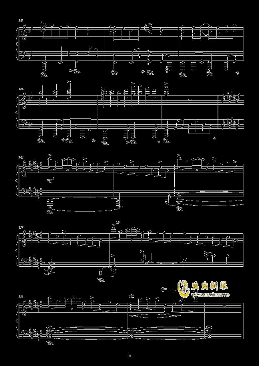幻想游戏钢琴谱 第10页