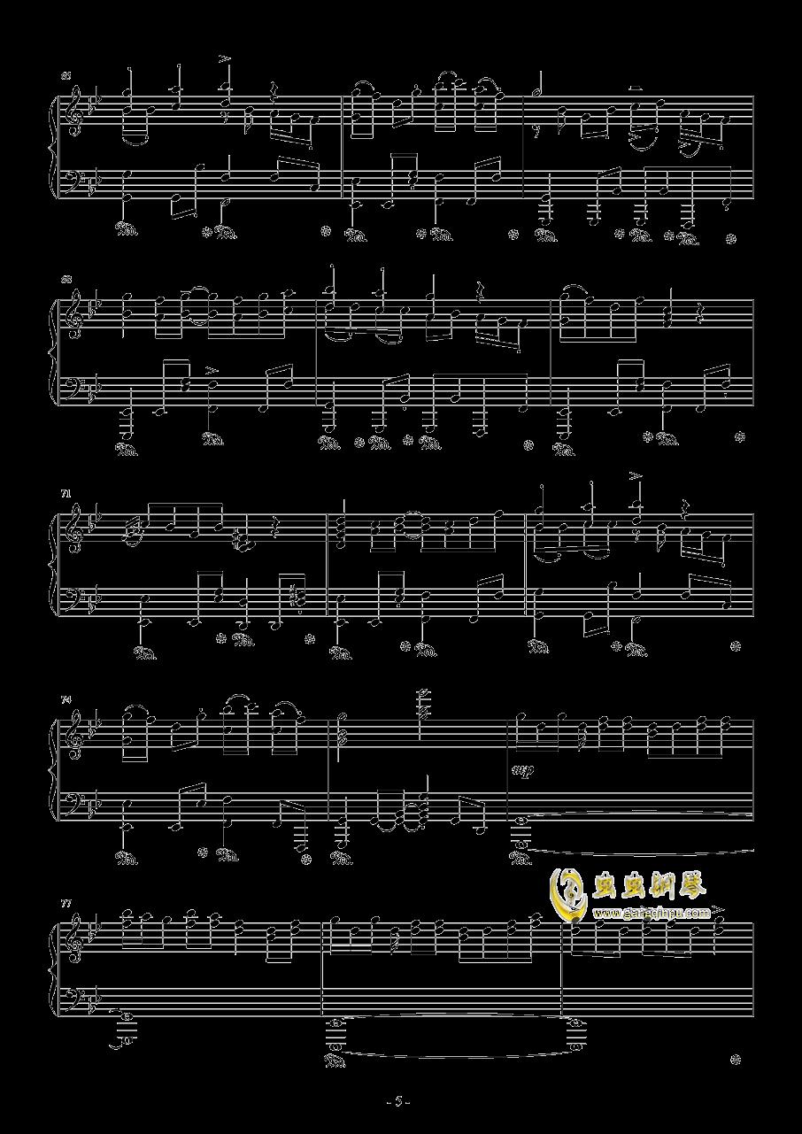 幻想游戏钢琴谱 第5页