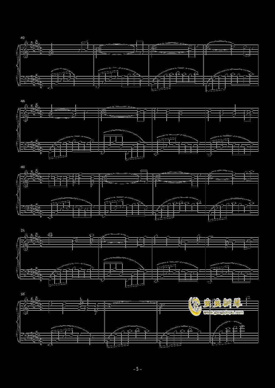我可以想你吗钢琴谱 第3页