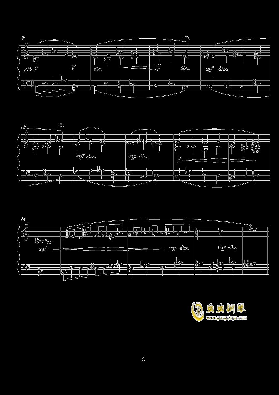 """""""浮夸的记谱""""钢琴谱 第2页"""