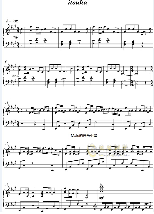 Itsuka钢琴谱 第1页