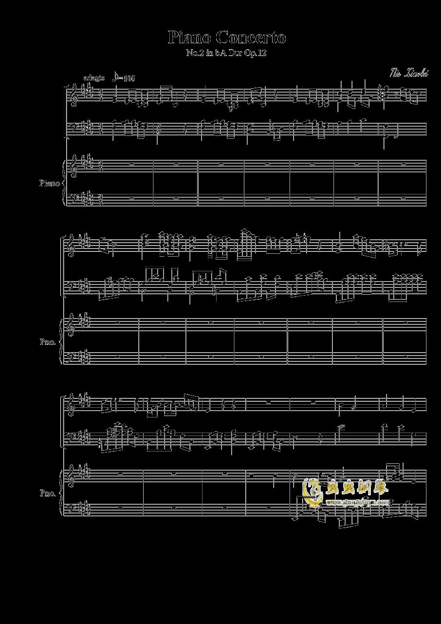 Piano Concerto No.2 钢琴谱 第1页