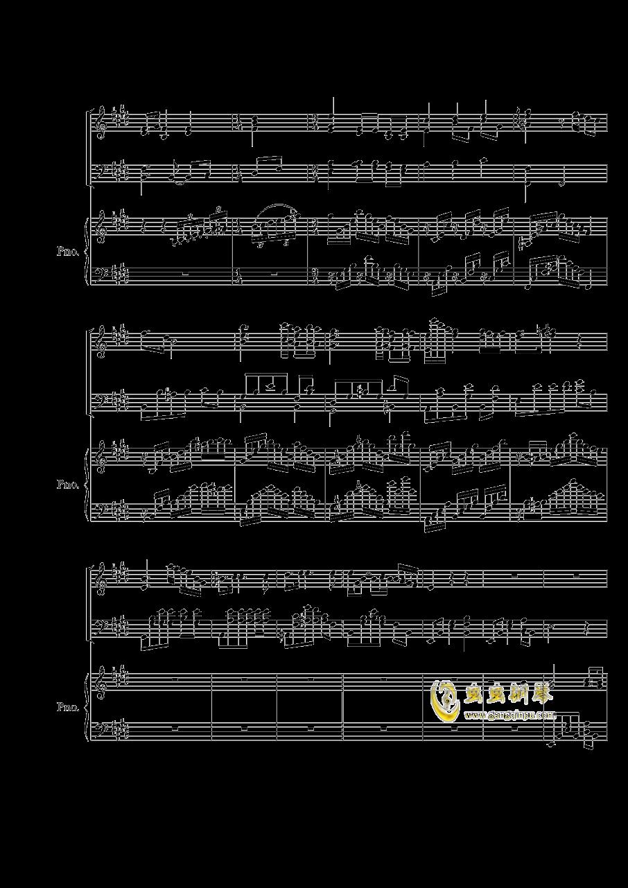 Piano Concerto No.2 钢琴谱 第7页