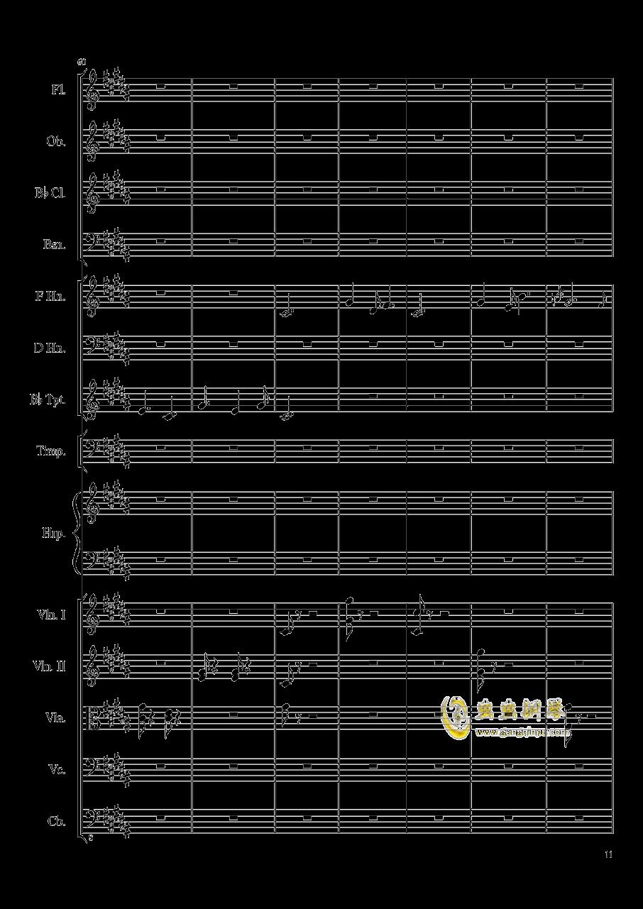 夜曲钢琴谱 第11页