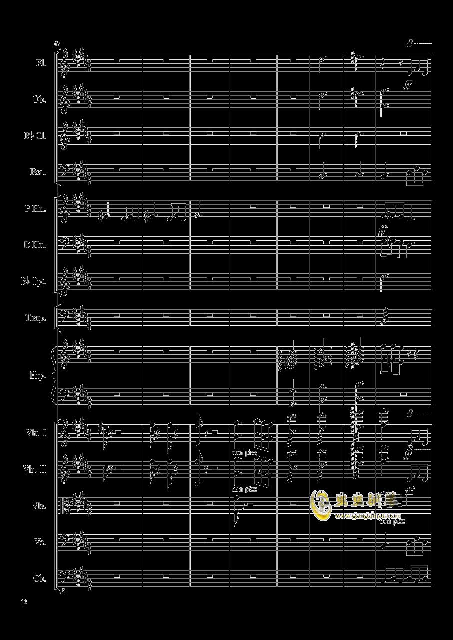 夜曲钢琴谱 第12页