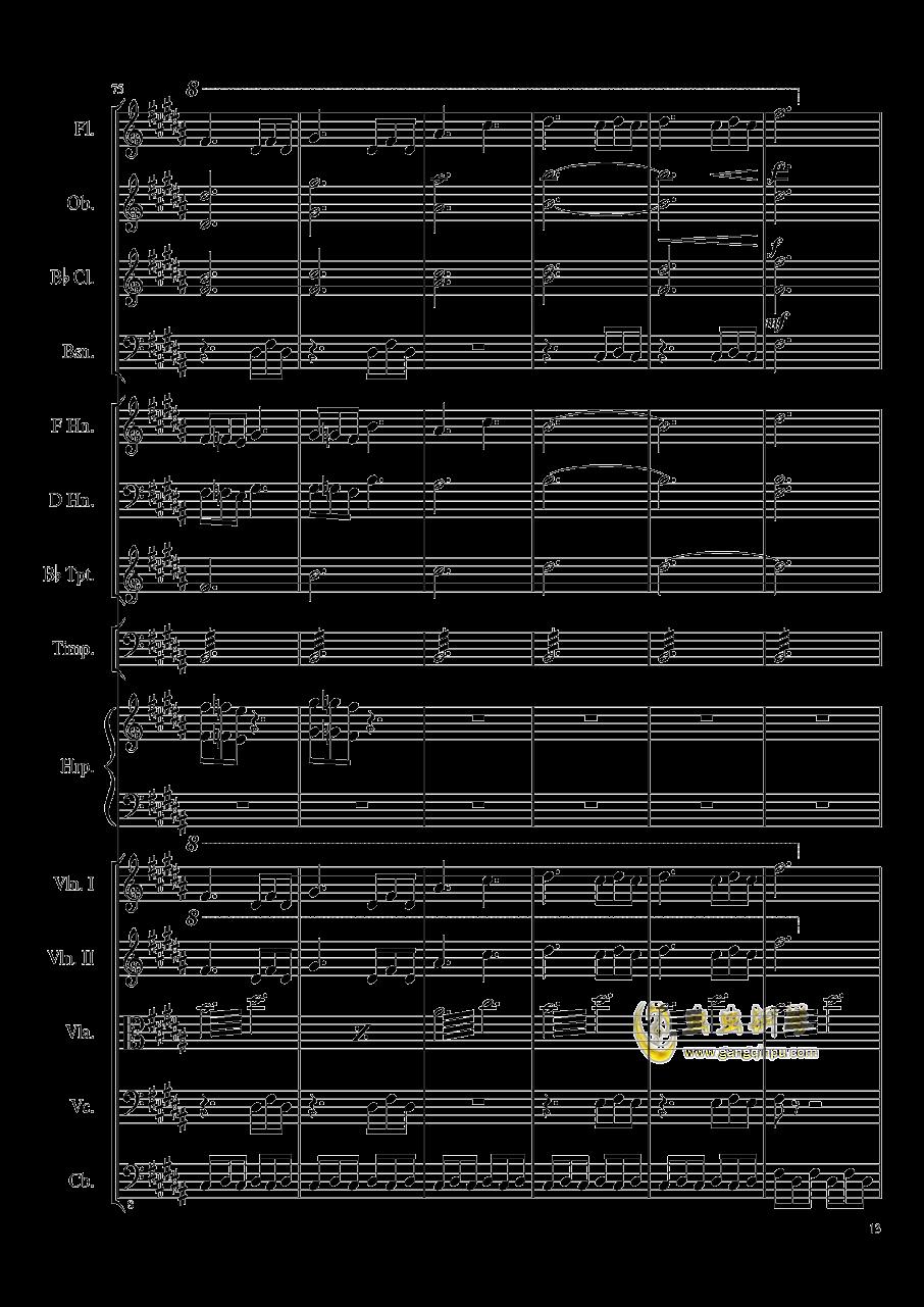 夜曲钢琴谱 第13页