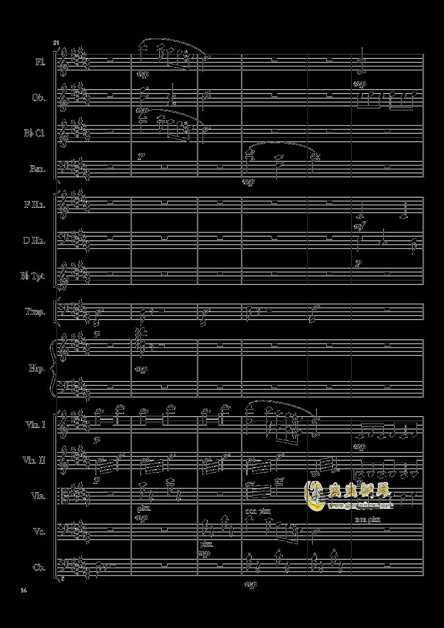 夜曲钢琴谱 第14页
