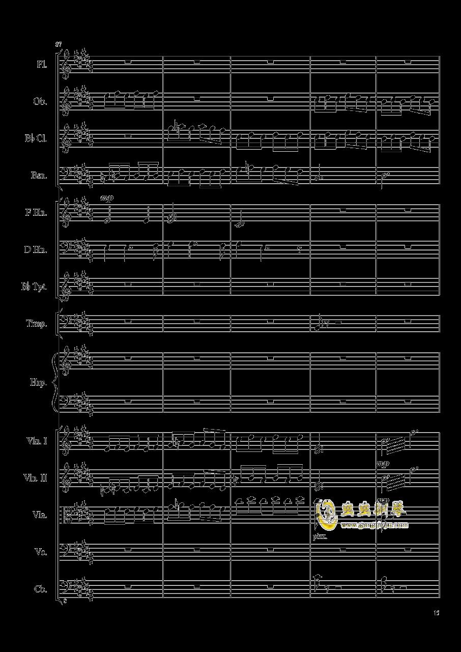 夜曲钢琴谱 第15页