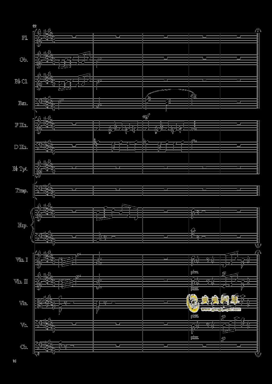 夜曲钢琴谱 第16页