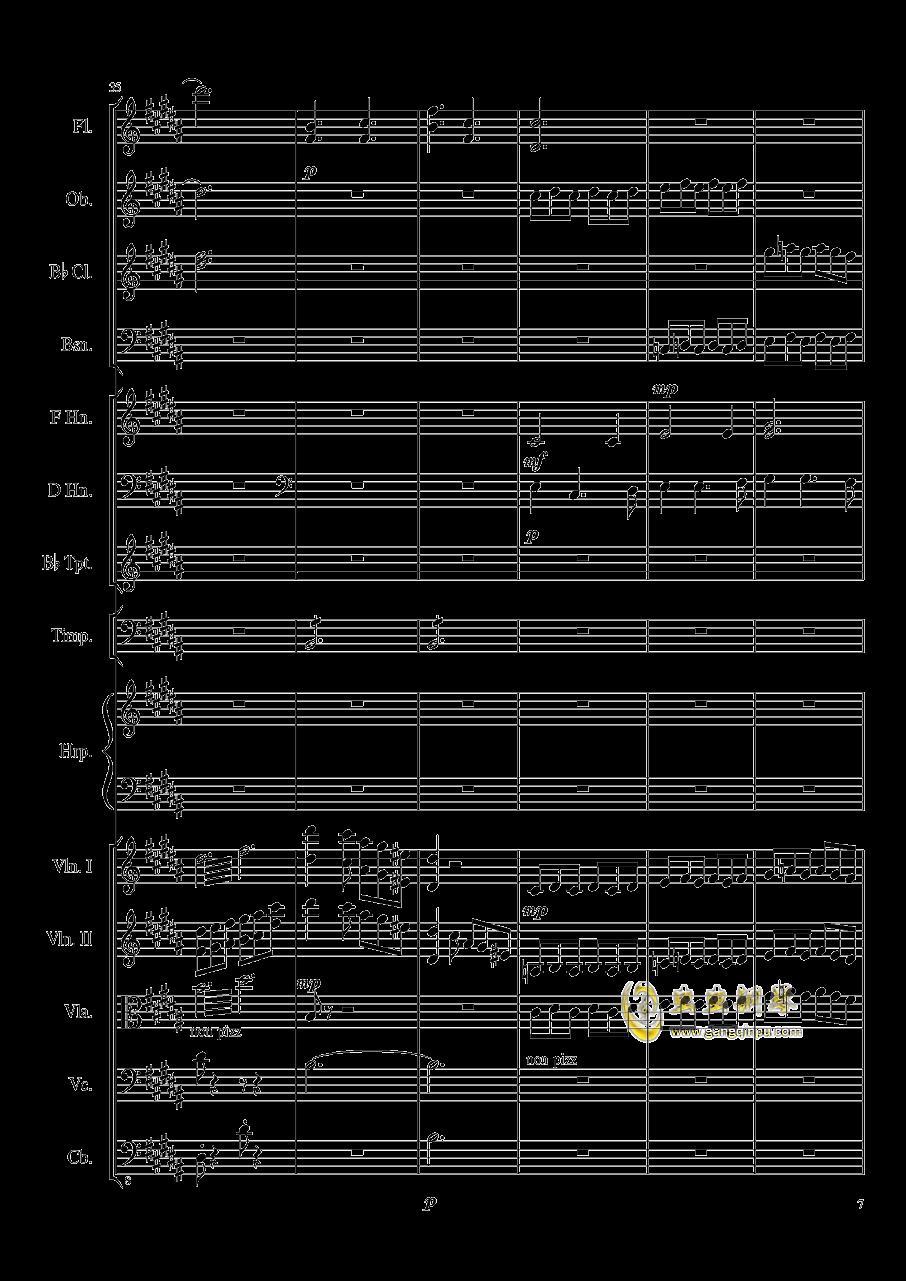 夜曲钢琴谱 第7页
