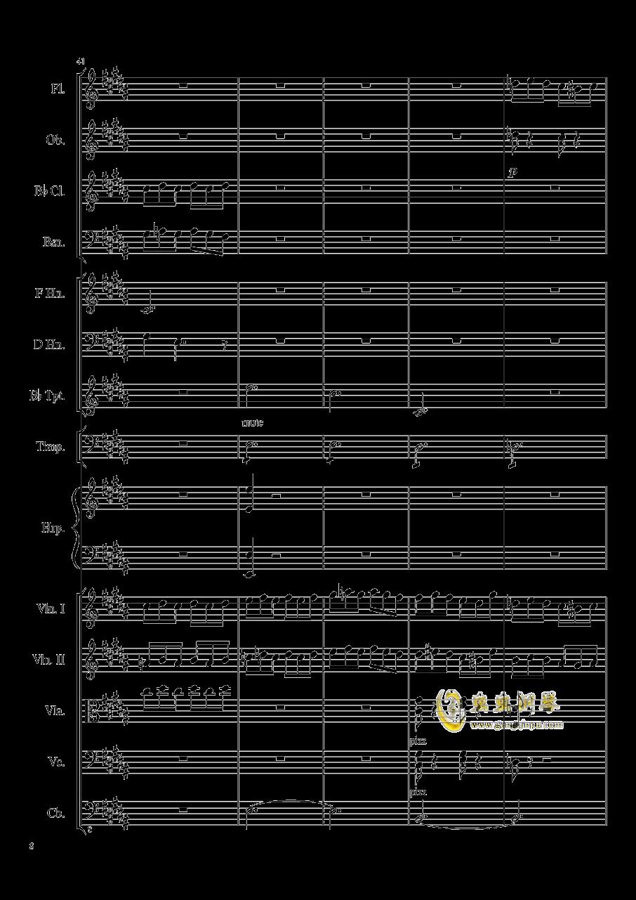 夜曲钢琴谱 第8页