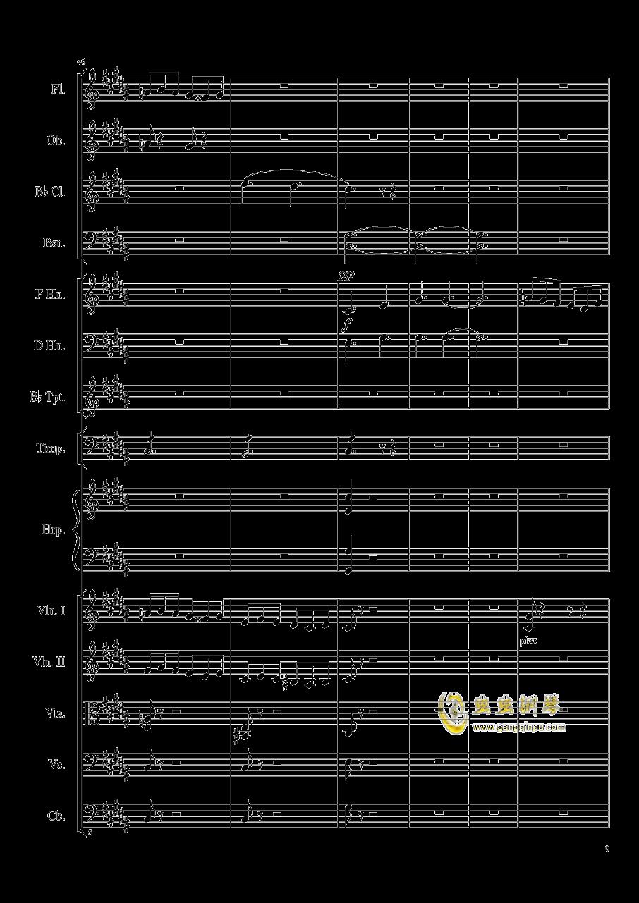 夜曲钢琴谱 第9页