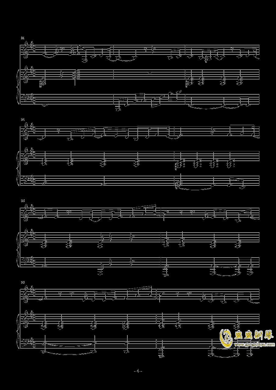 说散就散钢琴谱 第4页