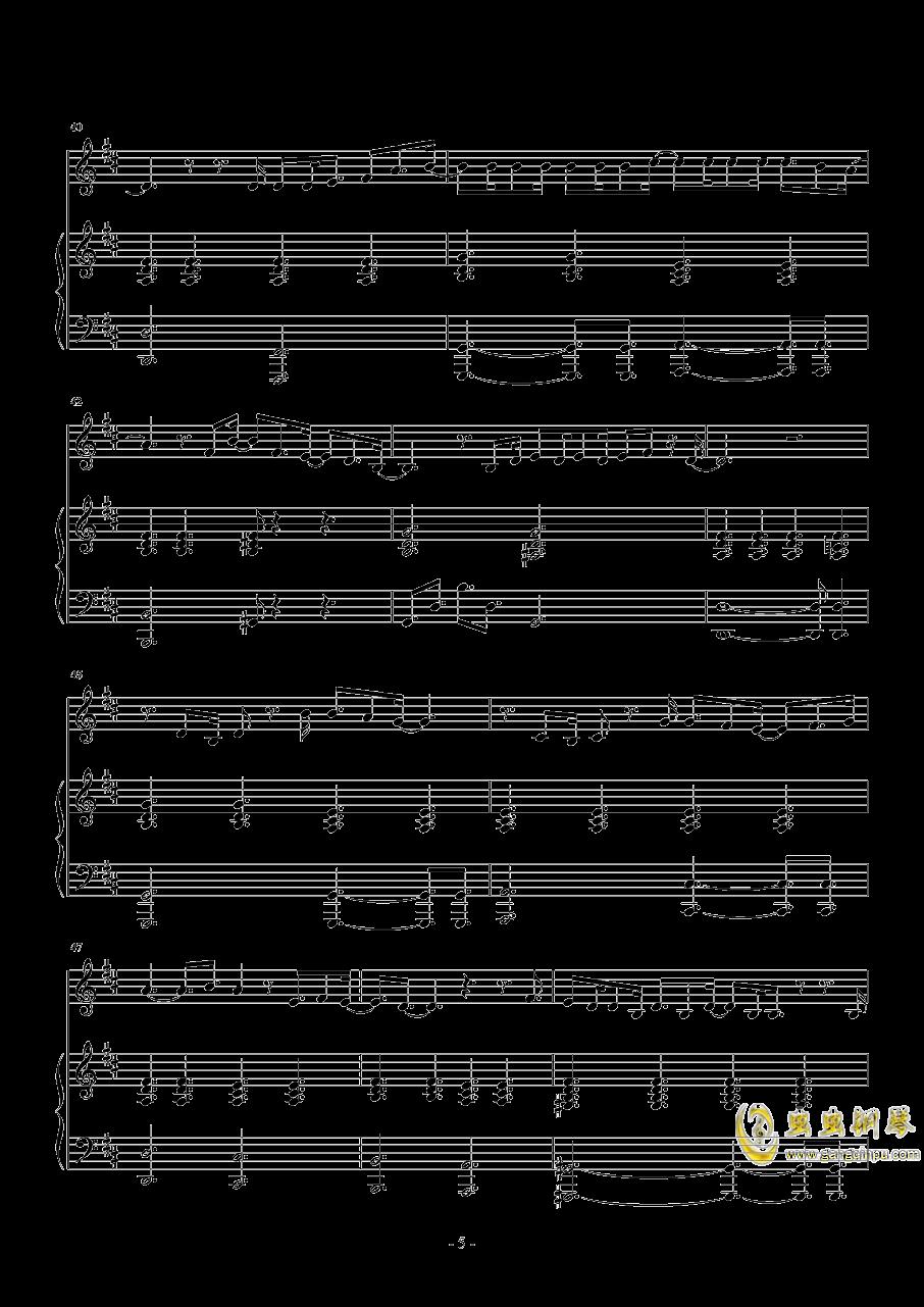 说散就散钢琴谱 第5页