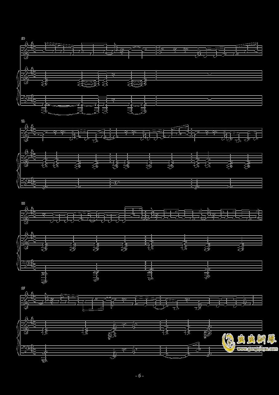 说散就散钢琴谱 第6页