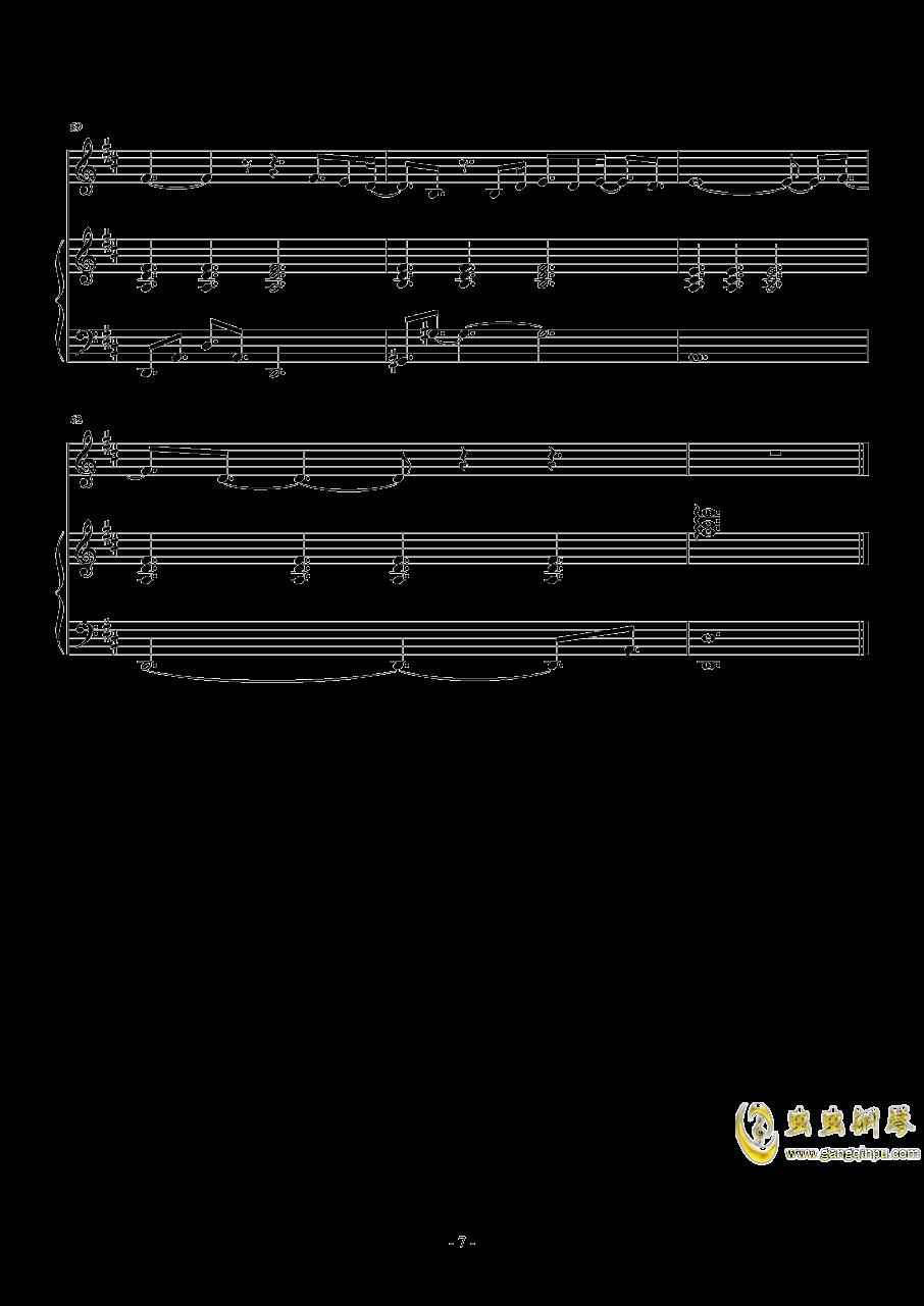 说散就散钢琴谱 第7页