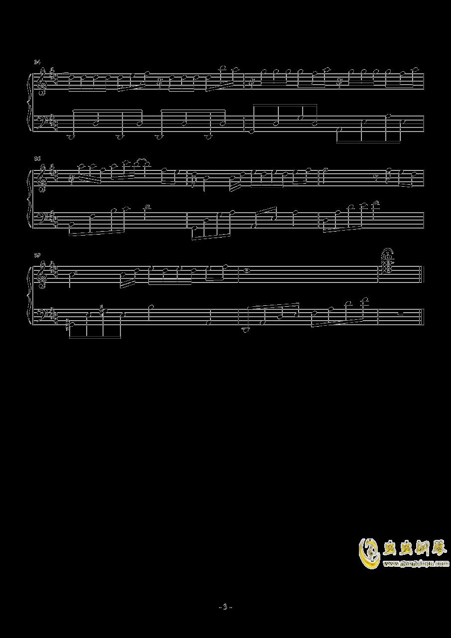 说散就散钢琴谱 第3页