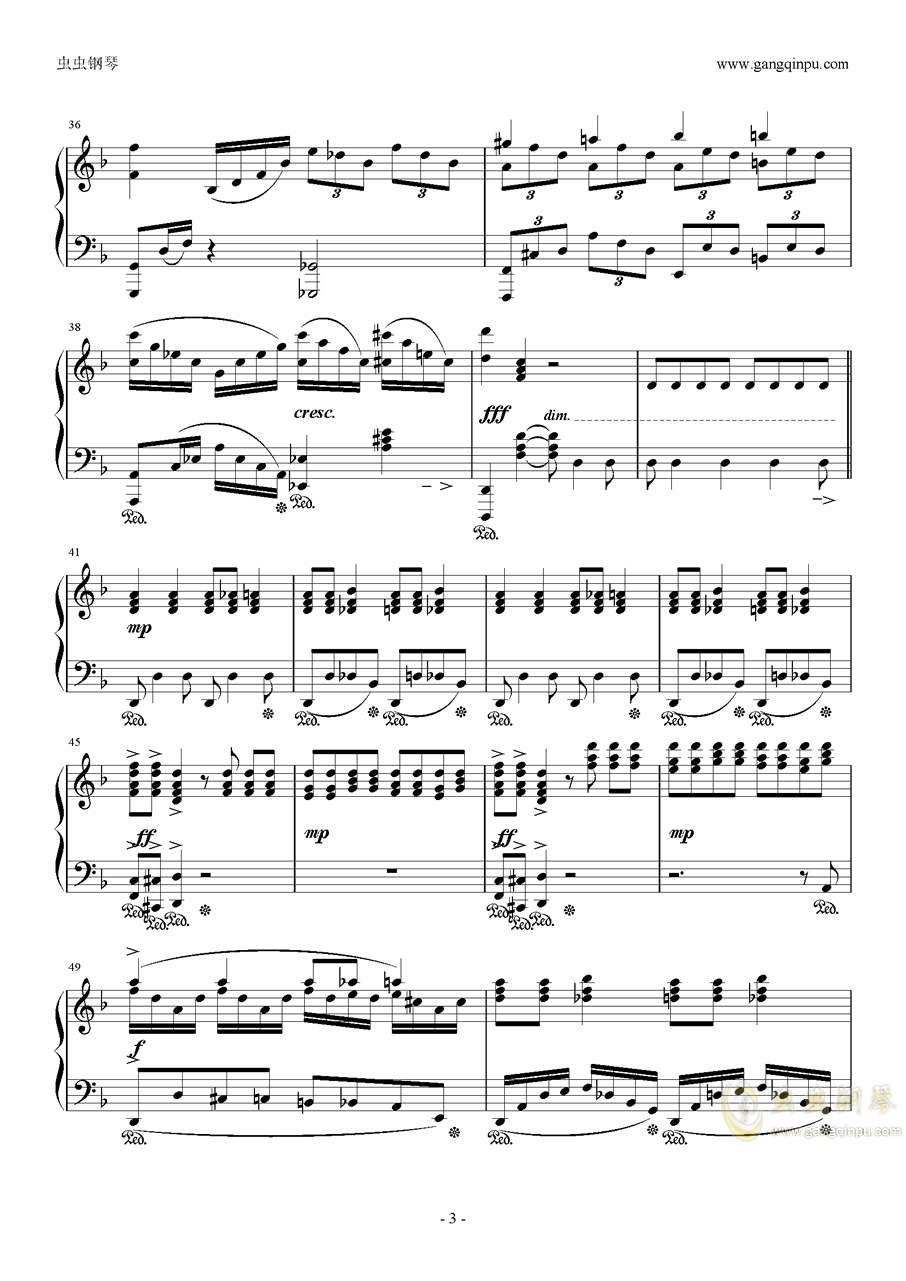 片翼の天使钢琴谱 第3页