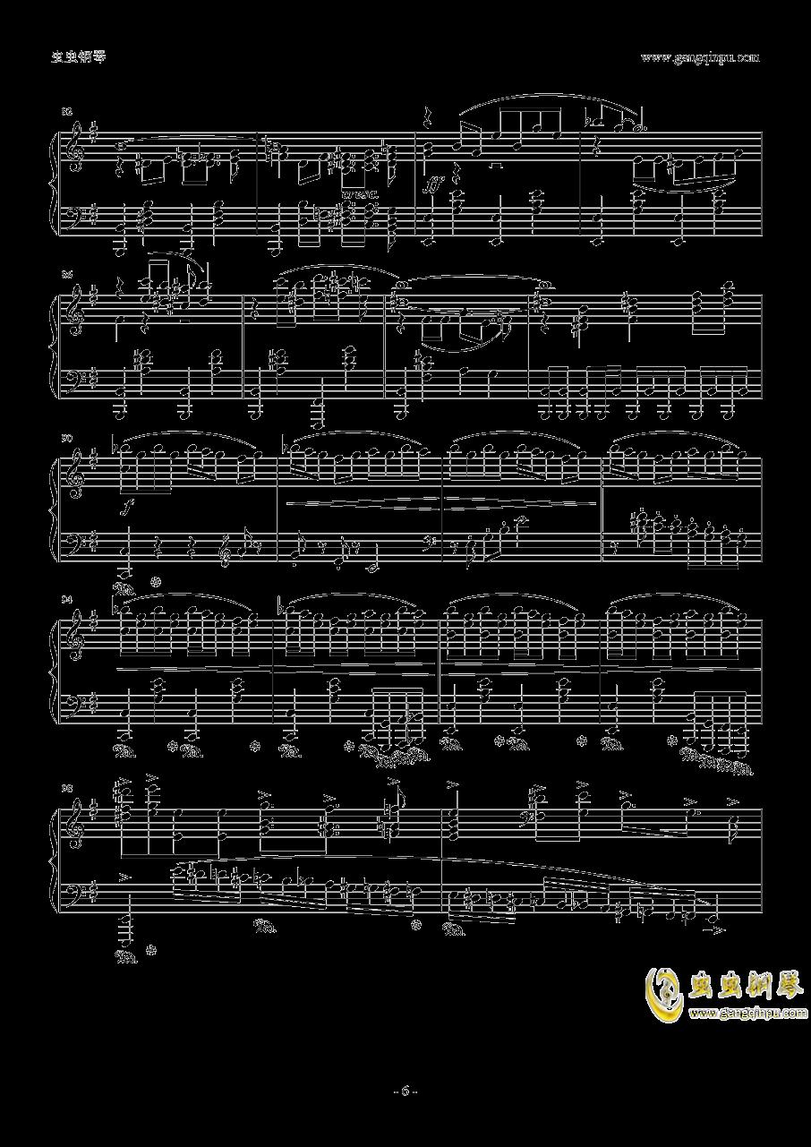片翼の天使钢琴谱 第6页