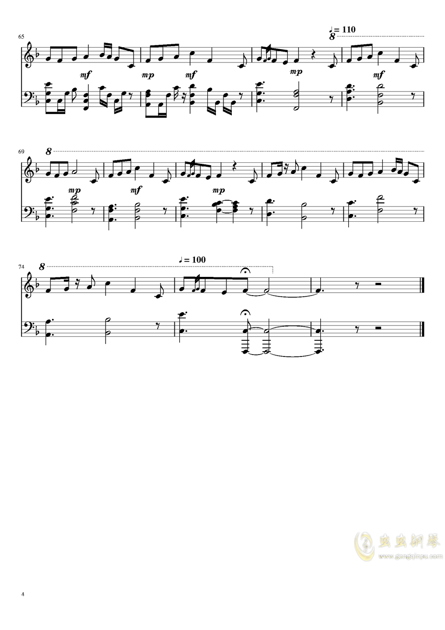紫罗兰永恒花园钢琴谱 第4页