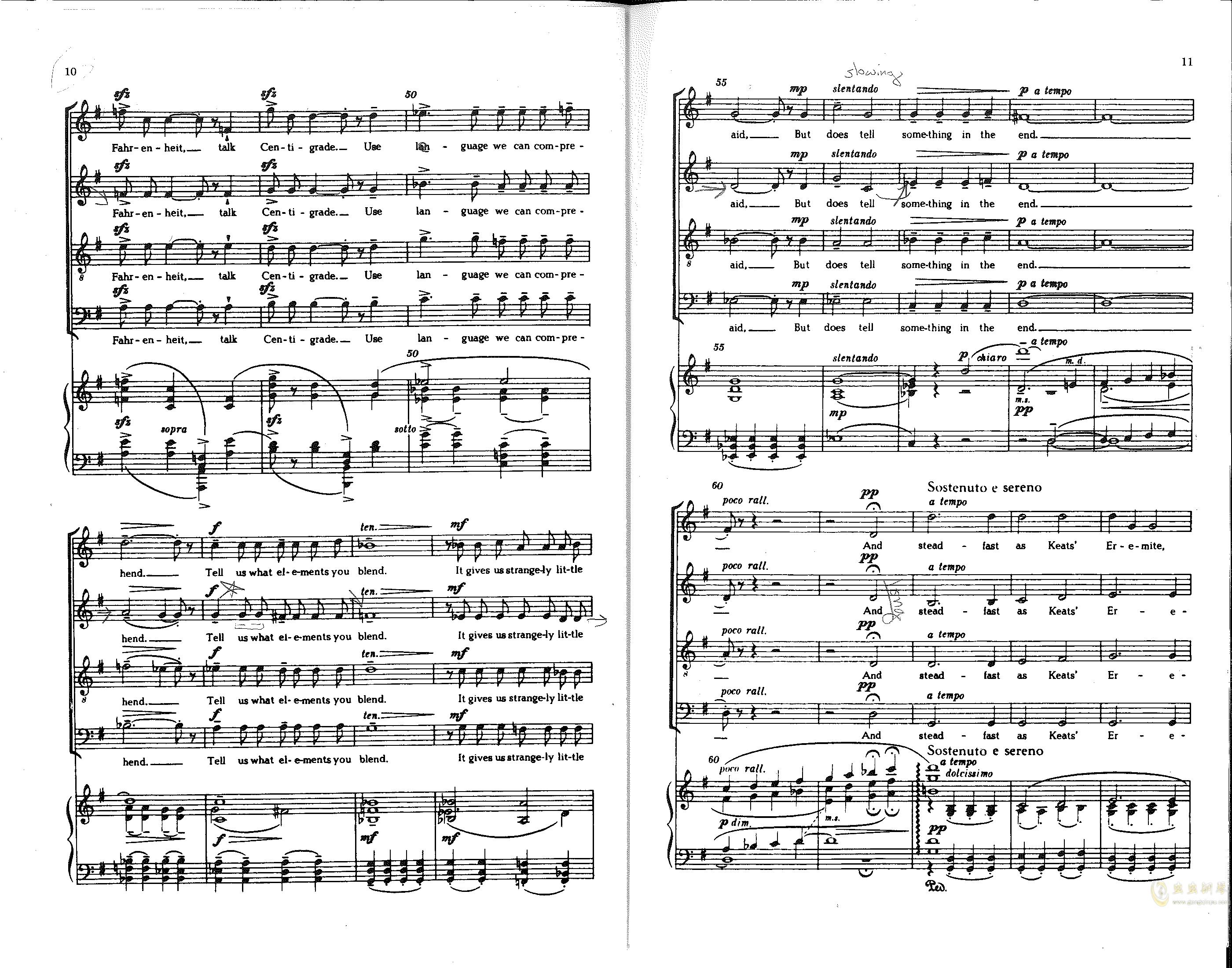 Choose something like a star钢琴谱 第4页