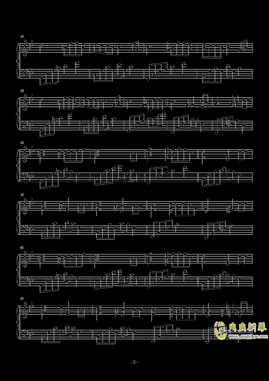 星月之湄钢琴谱 第2页