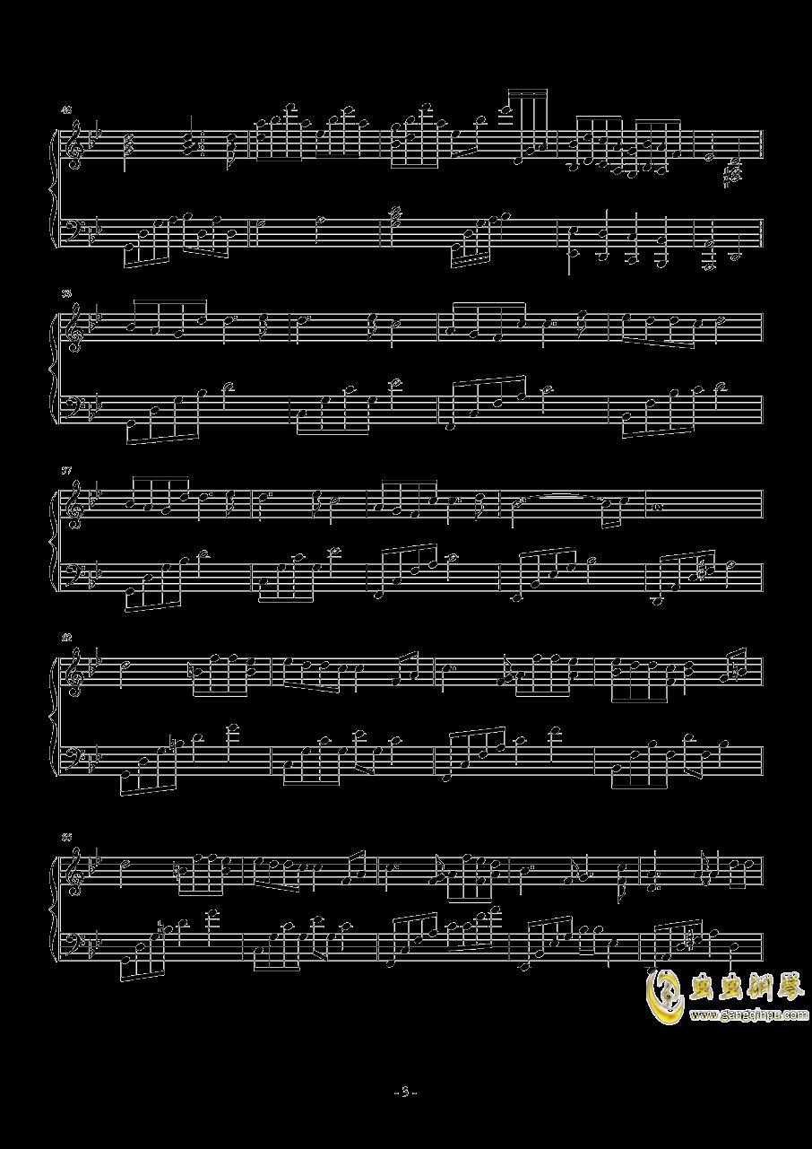星月之湄钢琴谱 第3页