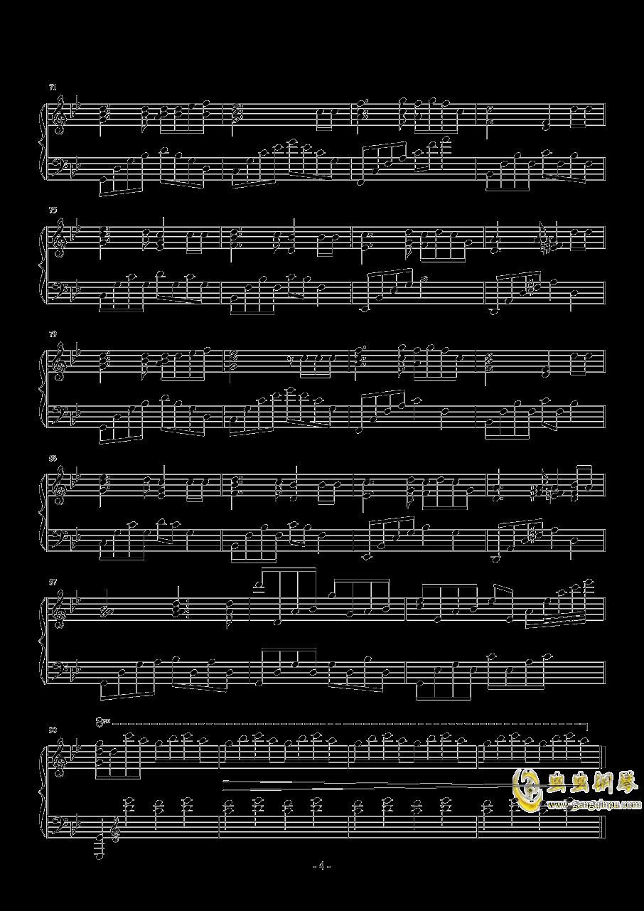 星月之湄钢琴谱 第4页