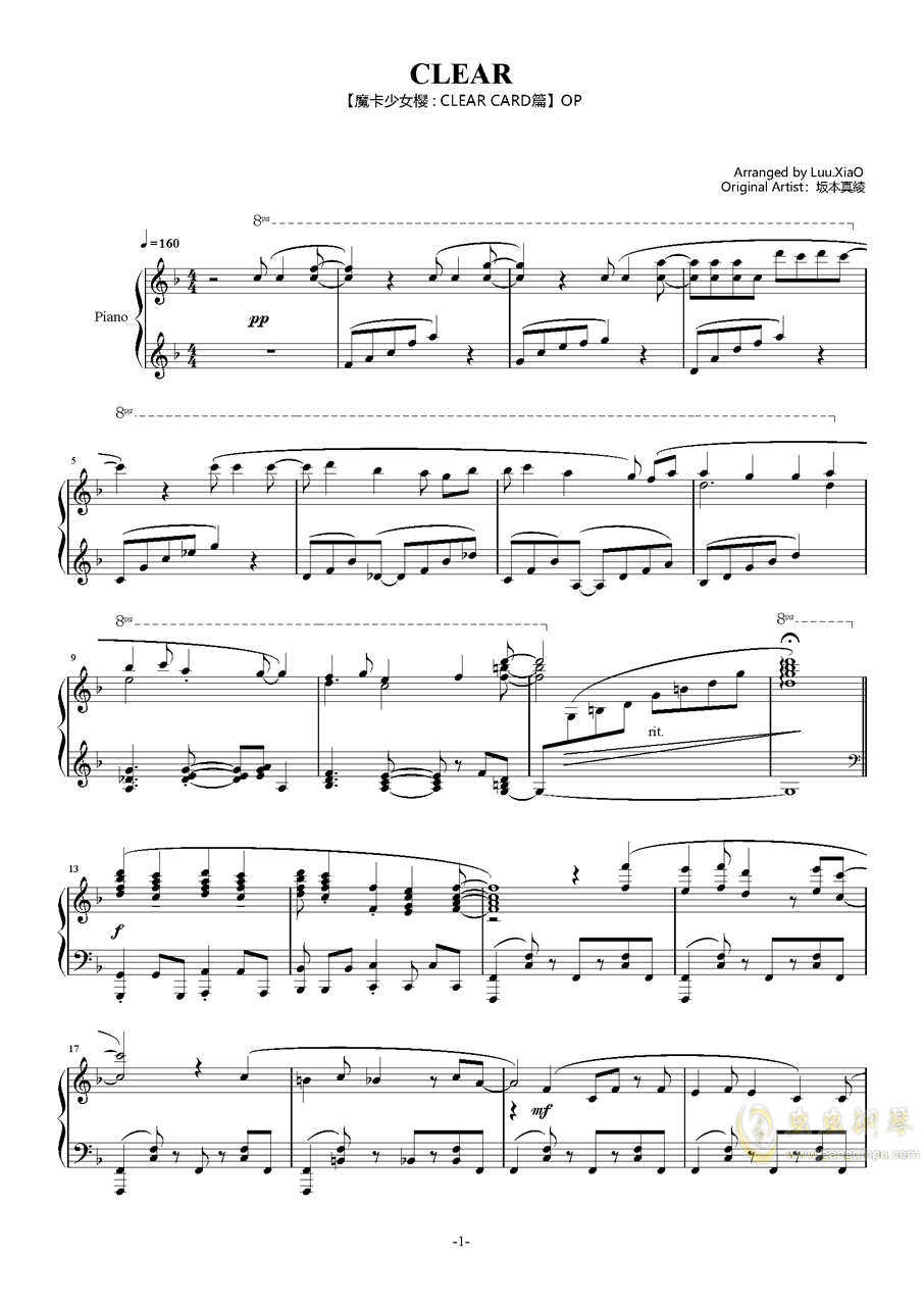 魔卡少女樱钢琴谱 第1页