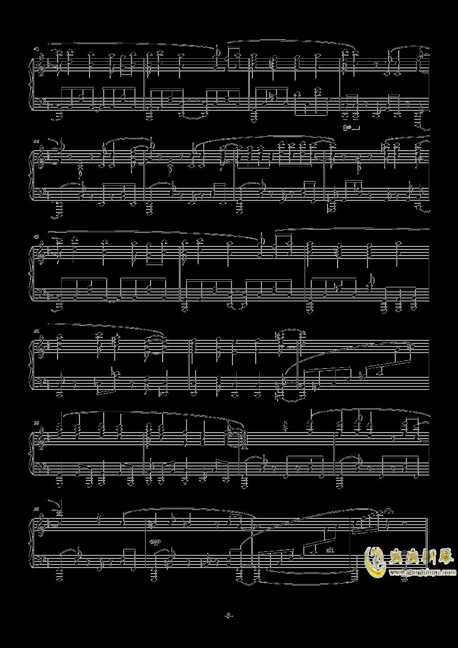 魔卡少女樱钢琴谱 第3页