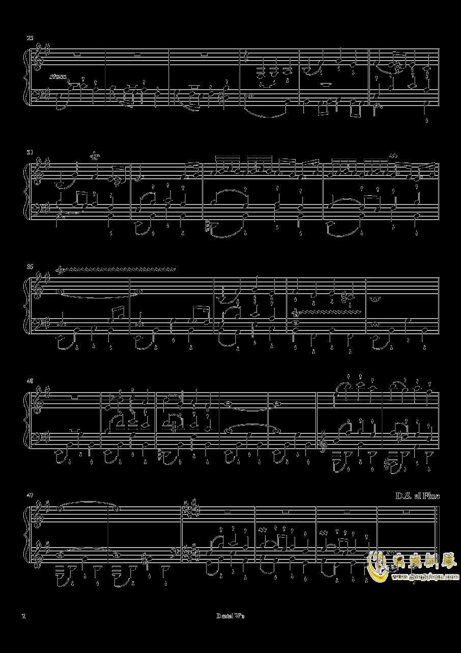 E大调赋格钢琴谱 第2页