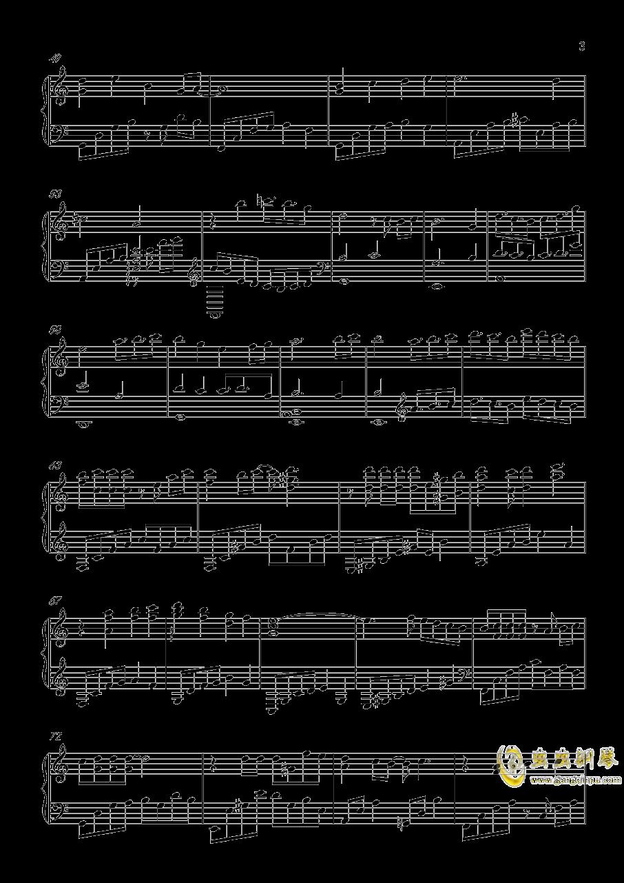 恋与制作人收场曲钢琴谱 第3页