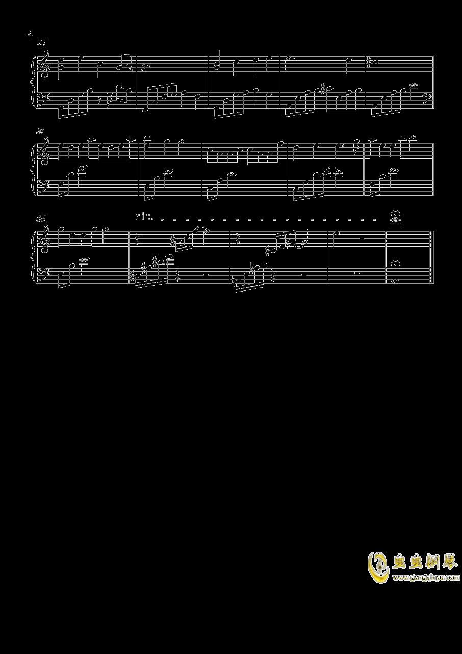 恋与制作人收场曲钢琴谱 第4页