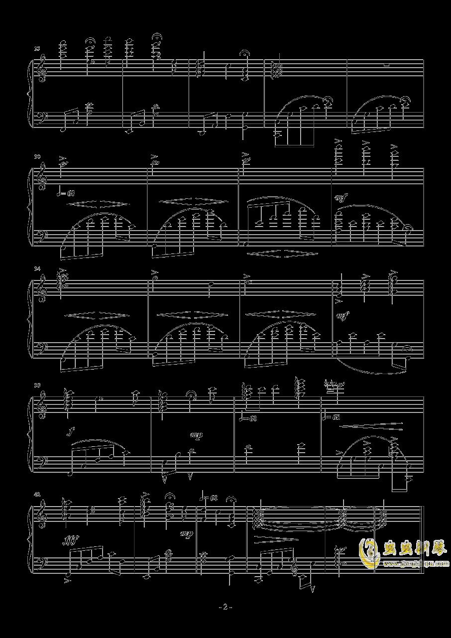 悬崖禁地钢琴谱 第2页