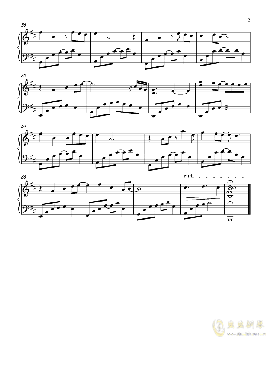 恋与制作人插曲棋逢对手钢琴谱 第3页