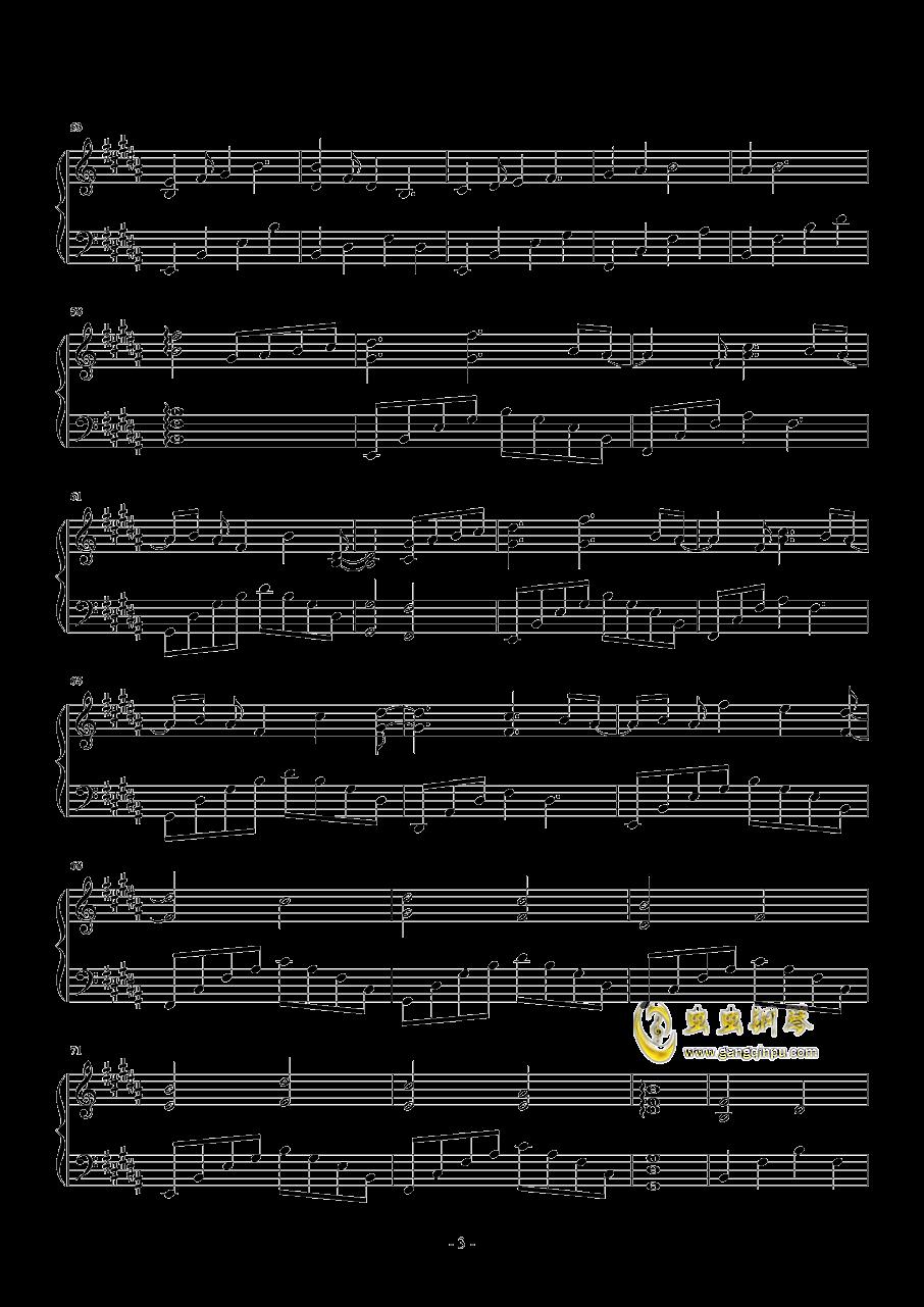 是梦吧钢琴谱 第3页