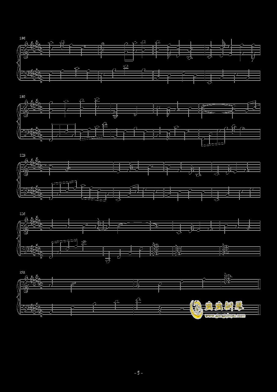 是梦吧钢琴谱 第5页