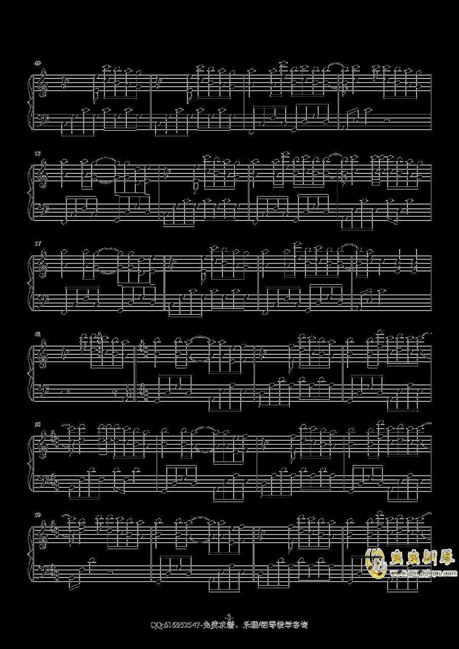 sakura tears钢琴谱 第3页