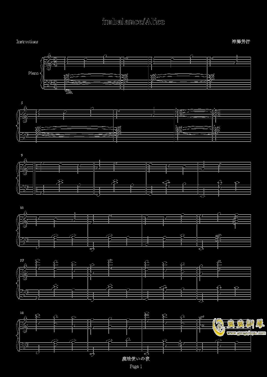 imbalance/Alice钢琴谱 第1页