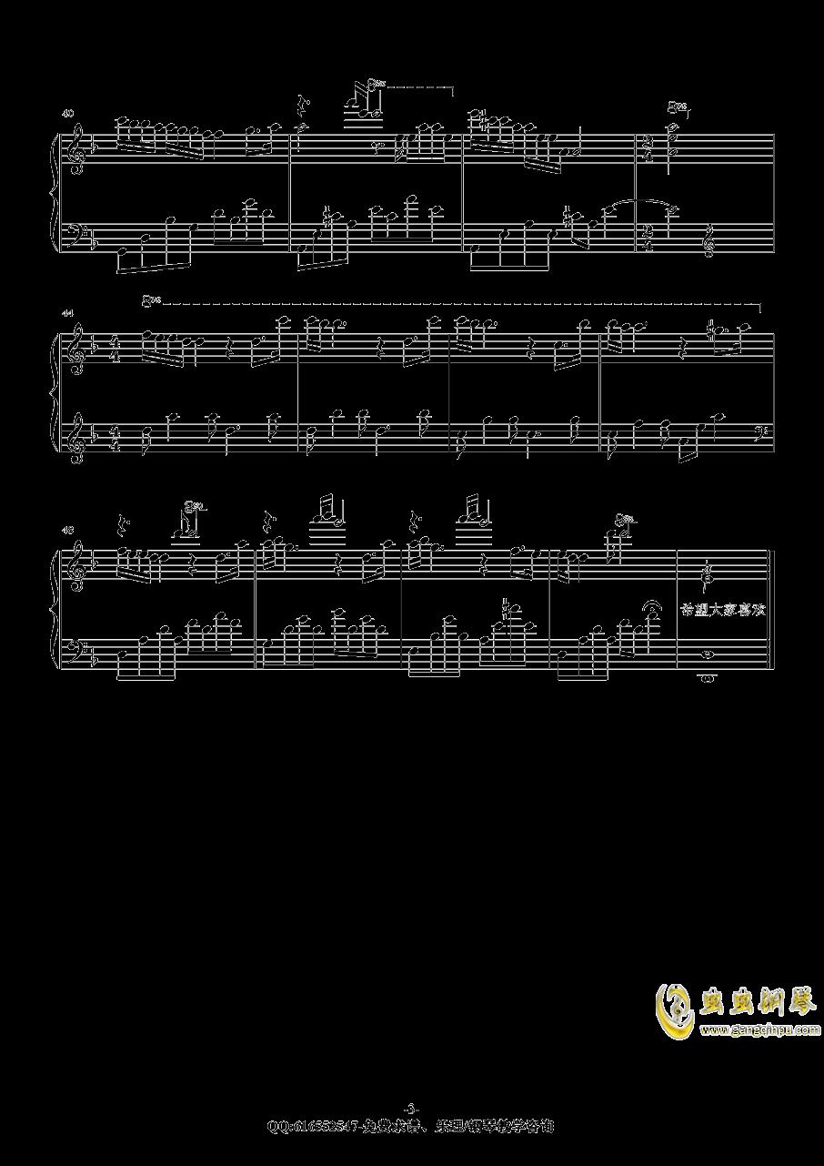不眠之夜钢琴谱 第3页