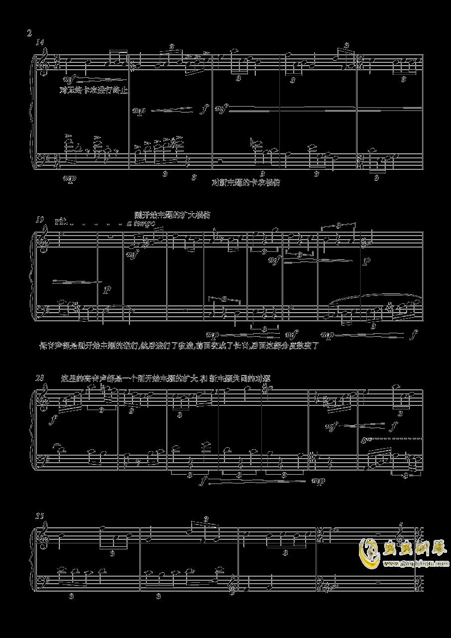 二声部复调小曲子w钢琴谱 第2页