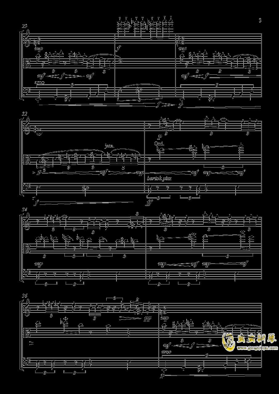 弦乐三重奏 X 不可描述的剧情钢琴谱 第3页