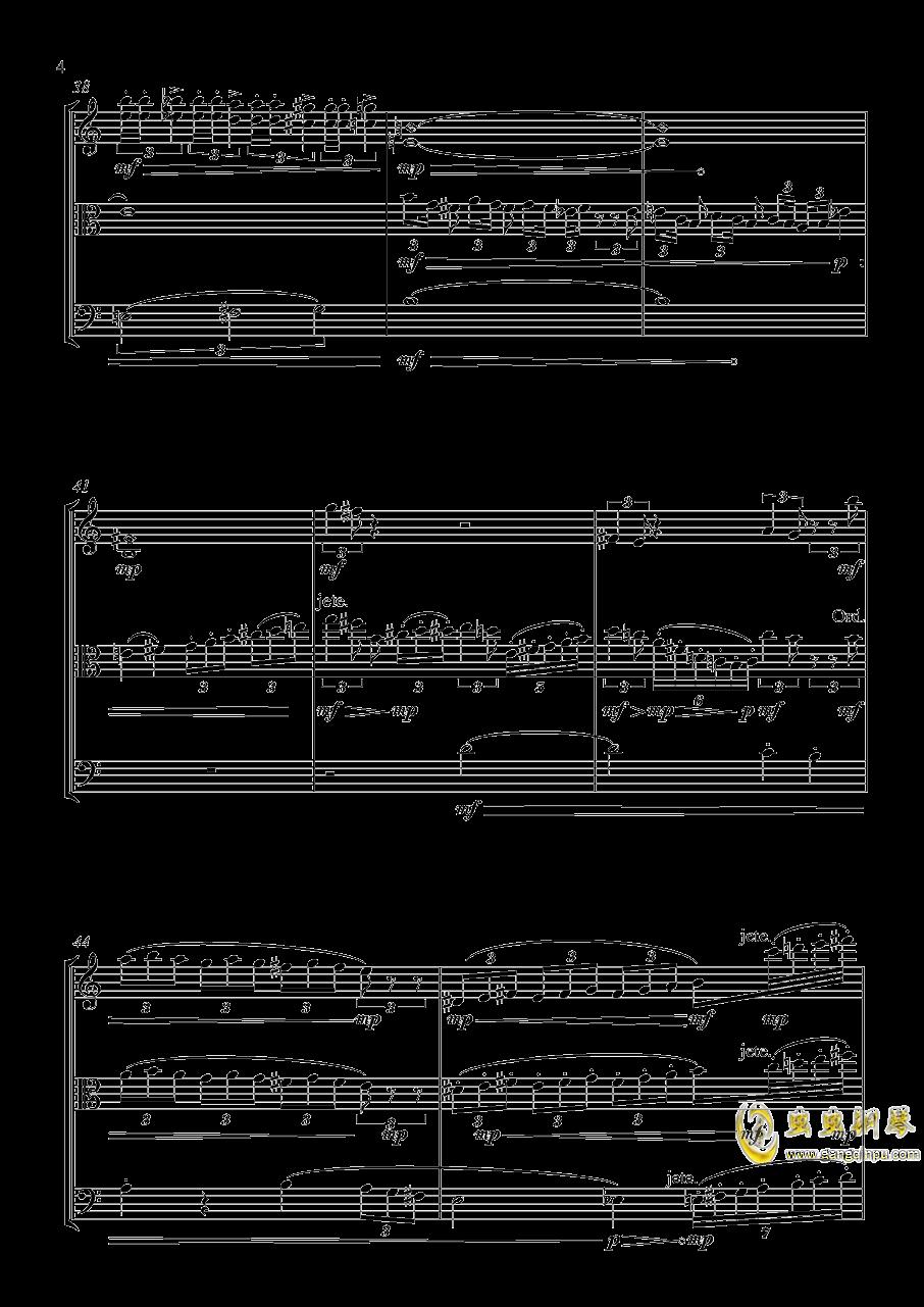 弦乐三重奏 X 不可描述的剧情钢琴谱 第4页