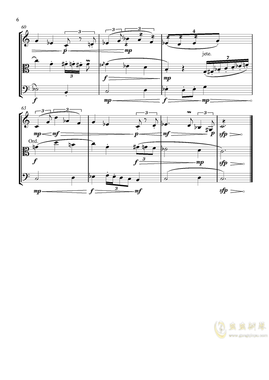 弦乐三重奏 X 不可描述的剧情钢琴谱 第6页