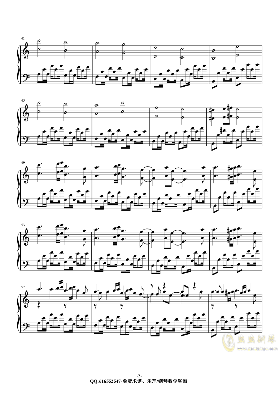 Tassel钢琴谱 第3页