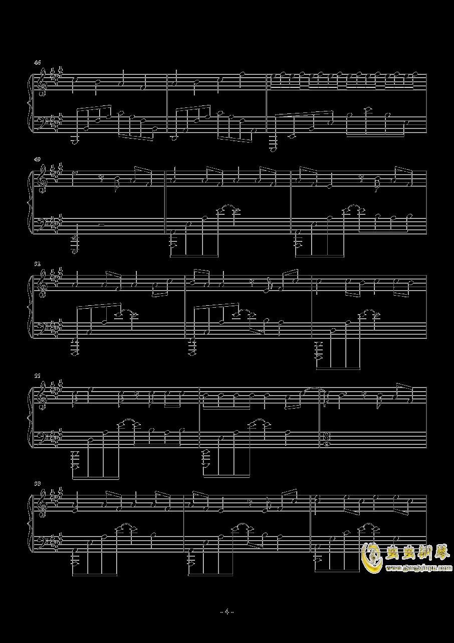 青花瓷钢琴谱 第4页
